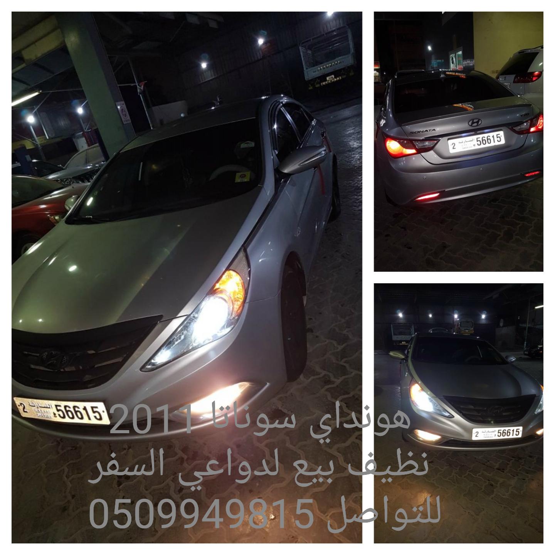 Hyundai sonata 2011 sleek silver