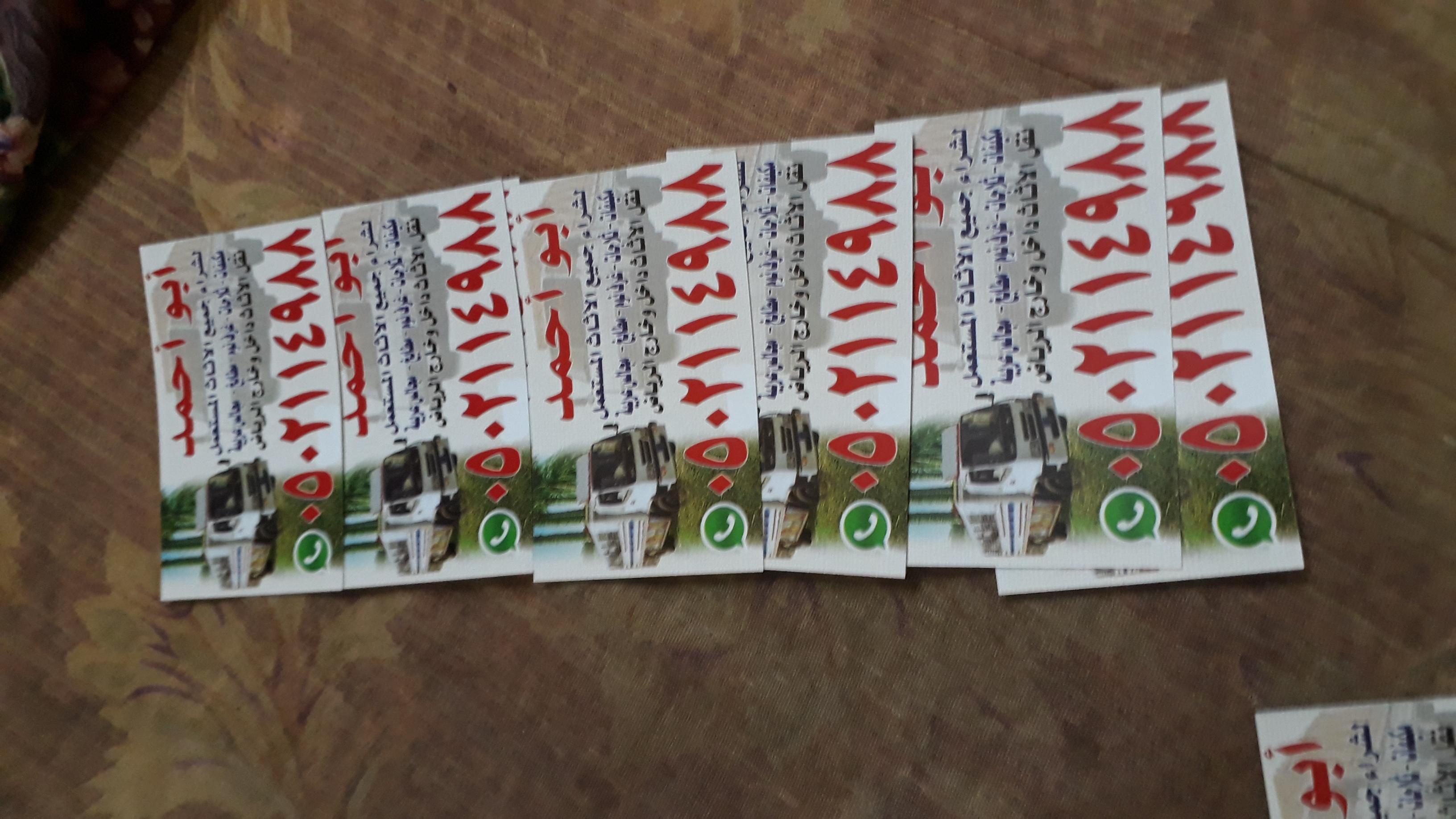 شراء اثاث مستعمل شرق الرياض 0502114988 حي الربيع