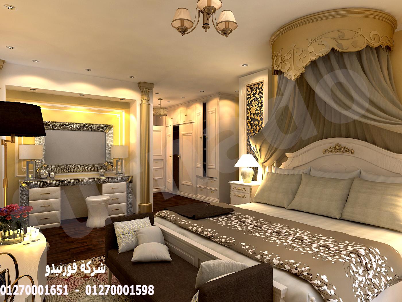 شركة ديكورات مصر/+-*/ عروض على التشطيب  حتى 15 ابريل  01270001651