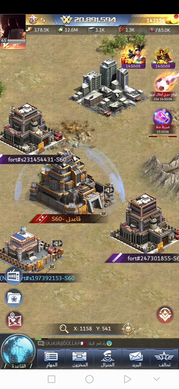 قلعة نداء الحرب مستوي32