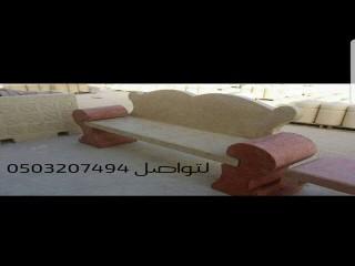 حواجز خرسانية وتجميلية للبيع في الرياض 0503207494.حواجز طرق سيفتي خرسانيه في الرياض.حواجز طرق نيوجرسي خرسانيه في الرياض