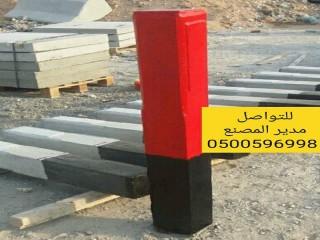 قواعد خرسانية 0500596998 اسوار خرسانية في الرياض.اغطية خرسانيه للبيع في الرياض