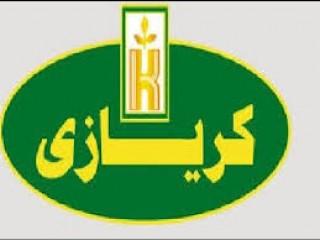 اصلاح كريازي 01060037840   0235700994 Kiriazi