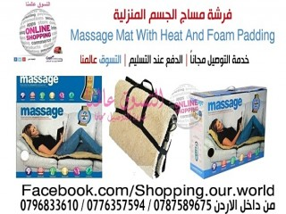 فرشة مساج الجسم المنزلية  Massage Reversible Faux Sheepskin Massage Mat