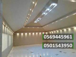 تفصيل بيوت شعر 0501543950 , افضل مؤسسة تركيب خيام , خيام ملكية , خيام عادية , جدة ,