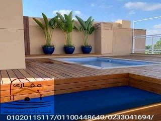 شركة تشطيب في القاهرة - شركات تصميم ديكور  (عقارى  01020115117 )