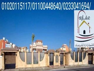 أسماء شركات تشطيبات -  اسعار تشطيب شقة (عقارى  01020115117 )