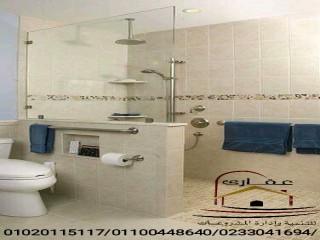 شركات ديكور وتشطيب (شركة عقارى 01020115117  )