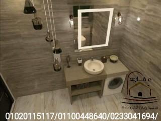 اسعار التشطيبات فى مصر (عقارى 01020115117  )