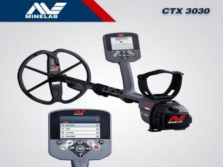 جهاز كشف الذهب والمعادن سي تي اكس 3030 CTX 3030