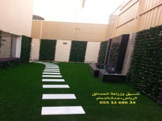 تنسيق حدائق عشب صناعي عشب جداري بالرياض جدة الدمام 0553268634