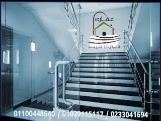 ديكورات وتشطيبات - تصميم الواجهات الزجاجية (عقارى 01020115117 &01100448640)