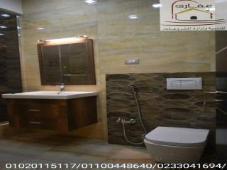 ديكورات حمامات - ديكورات حمامات للمساحات الصغيرة  (عقارى 01020115117)