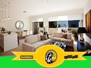 تنظيف وشقق ومنازل بالمدينة المنورة0540906041 أفضل شركة تنظيف وتعقيم بالسعودية