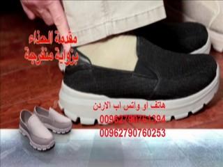 حذاء طبي لكبار السن، أحذية طبية لكبار السن مريحة وتحمي الأقدام | حذاء لعلاج مشاكل القدم سول اند سول شوز حذاء طبي يعد من أكثر الأحذية الصحية والمهنية حذاء طبي تدليك القدمين و تنشيط الدورة الدموية