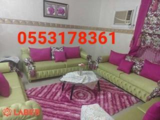 شركة شراء اثاث مستعمل بحائل 0553178361