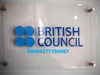 (00966577396987) شهادة ايلتس أو توفل معتمدة بدون عناء الاختبار،مواعيد اختبار