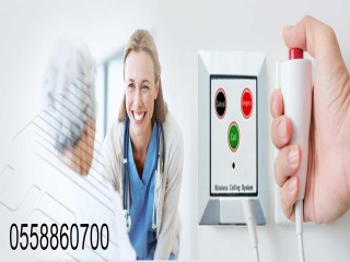 جهاز مناداة المستشفيات