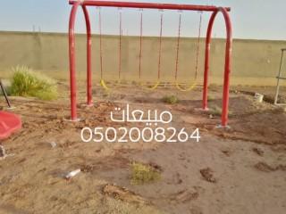 بيع مراجيح ارجوحات أرجوحة حراج مراجيح العاب اطفال