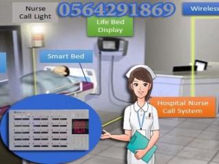 جهاز مناداة التمريض اللاسلكى wireless nurse call