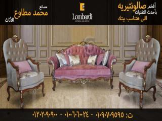 صور غرف معيشة مودرن وأسس تصميم غرف الجلوس