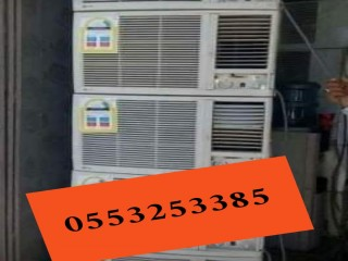 شراء مكيفات مستعملة حي ظهرة لبن 0553253385 ابو جلواك