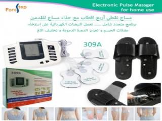 مساج وعلاج الأعصاب مع الأحذية . شاشة LCD الرقمية لدليل العلاج. يستخدم الأقطاب العلاج الطبيعي وظيفة فعالة