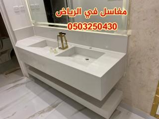 صور مغاسل حمامات رخام