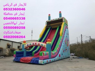 تأجير نطيطات .. نطيطات للايجار .. الرياض ...0532360046