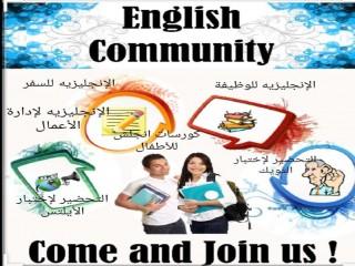 افض ل معلمه مدرسه خصوصي تأسيس لغتي ورياضيات وانجلش 0537655501