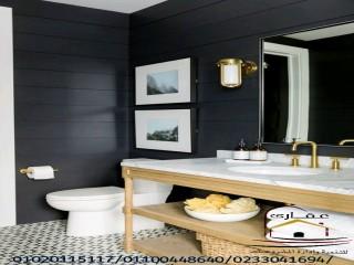 ديكورات حمامات ثلاثية الأبعاد /  شركة عقارى 01100448640