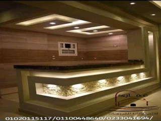 افضل المطابخ فى مصر/مطابخ حديثة / شركة عقارى 01100448640