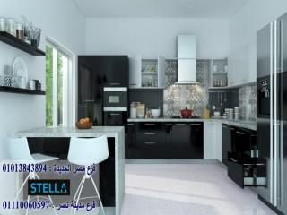 مطبخ مودرن  modern/ التوصيل لجميع محافظات مصر  / ضمان   01013843894