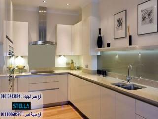 مطبخ البولى لاك  polylac/ شركة ستيلا  /  ضمان 5 سنين     01207565655