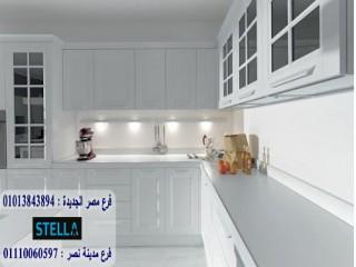 مطابخ خشب  wood/ يمكنك شراء المطبخ من خلال الواتساب    01013843894