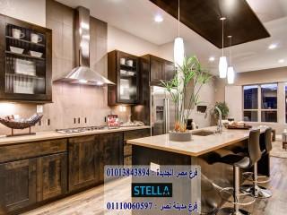 معرض مطابخ  kitchens/ التوصيل لجميع محافظات مصر  / ضمان   01013843894