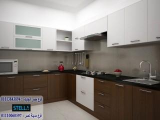 اسعار مطابخ بولي لاك polylac/التوصيل لجميع محافظات مصر  / ضمان   01013843894