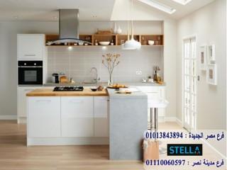 سعر  مطابخ بولي لاك polylac/ يمكنك شراء المطبخ من خلال الواتساب    01013843894