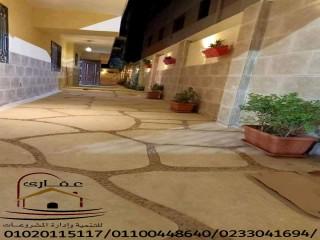 حديقة منازل / ديكورات / دهانات / شركة عقارى 01100448640