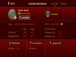 بيع حساب في لعبة background