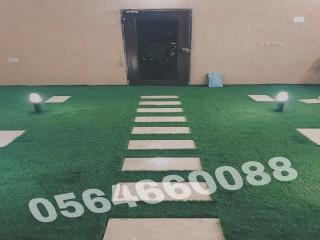 افخر انواع الثيل عشب صناعي الطايف 0564660088