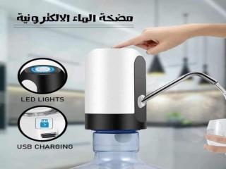 مضخة سحب مياه الشرب التلقائي USB شحن لاسلكي سحب الماء