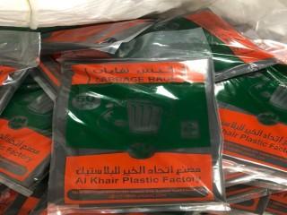 plastic bags اكياس ومنتجات بلاستيك