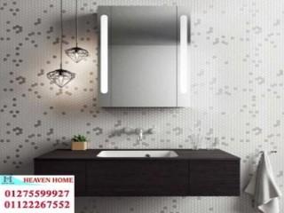 وحدة حمام بالحوض / شركة هيفين هوم للاثاث والمطابخ / التوصيل لجميع محافظات مصر 01275599927