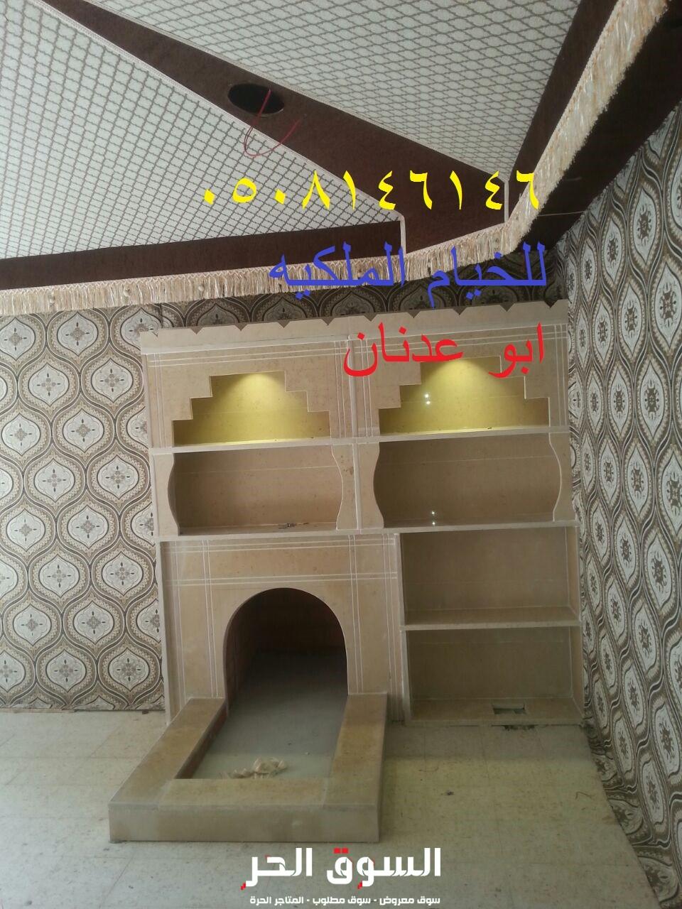 أجمل صور لتصاميم خيام ملكية  تصميم خيام بيوت شعر ملكيه خيام