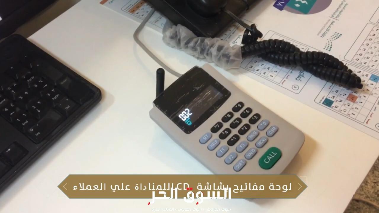 اجهزة ترتيب العملاء ترتيب الصفوف ارقام العملاء