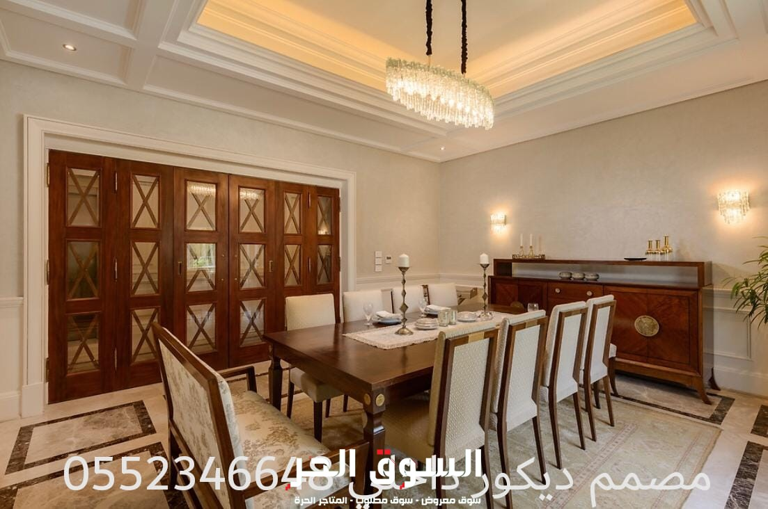 مهندس ديكور داخلي بالرياض 0552346648 مصمم ديكور داخلي في الرياض، مصمم ديكور الرياض، مصمم ديكور داخلي للشقق مجالس فلل بالرياض، مصمم ديكور داخلي بالرياض رخيص