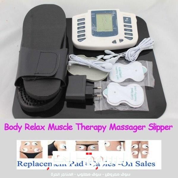 جهاز علاج الأعصاب مع الأحذية . شاشة LCD الرقمية لدليل العلاج. يستخدم الأقطاب العلاج الطبيعي وظيفة فعالة