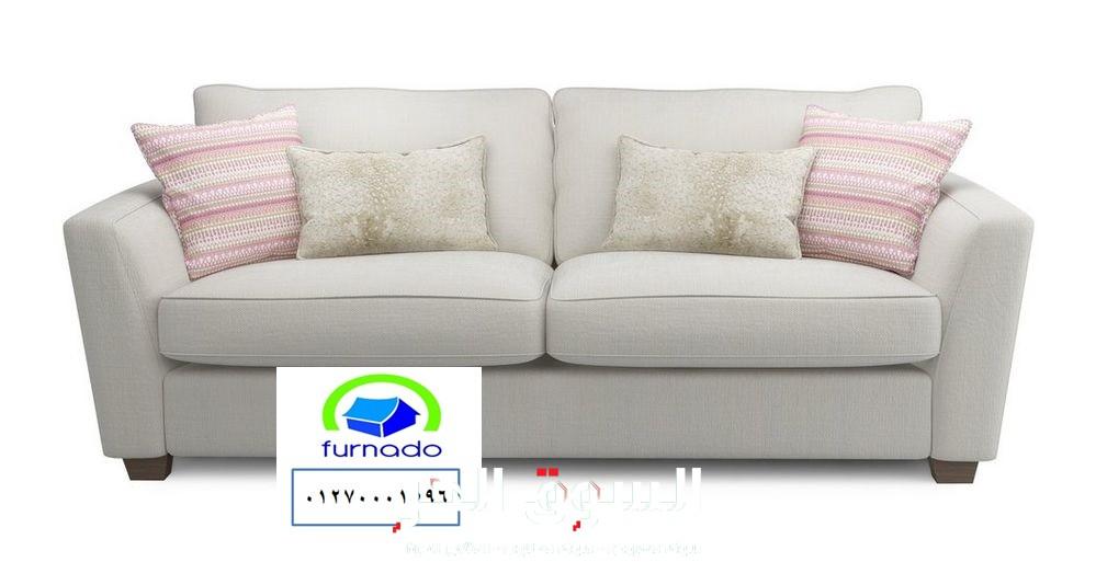 اشكال كنب مودرن2021/شركة فورنيدو للاثاث،افضل سعراثاث،ضمان01270001596
