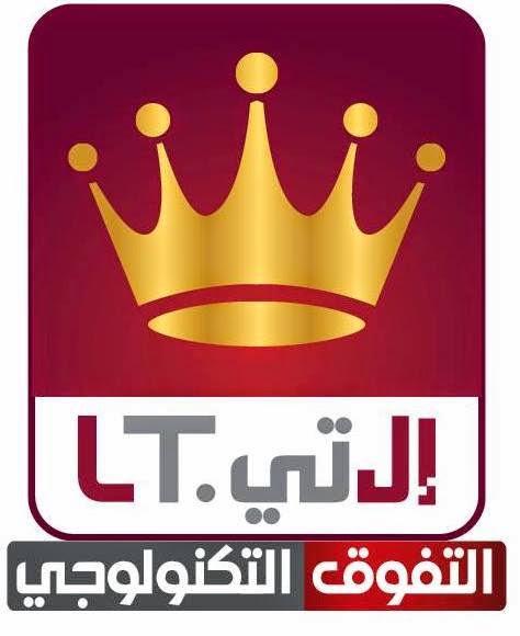 شركة LT موبايل